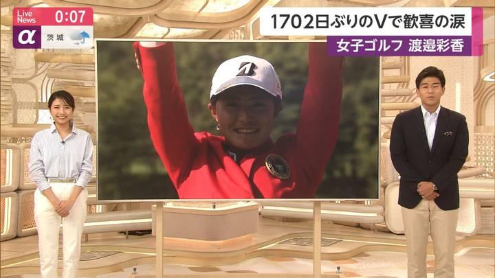 2020年06月29日三田友梨佳の画像29枚目