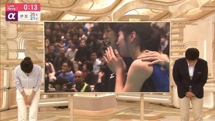 2020年06月29日三田友梨佳の画像30枚目