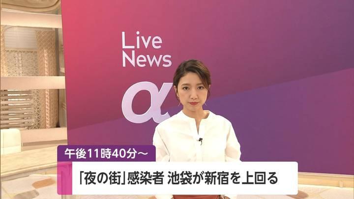 2020年07月01日三田友梨佳の画像01枚目
