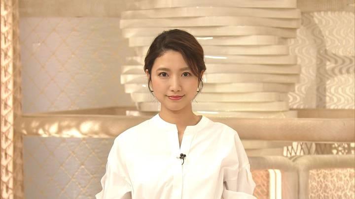 2020年07月01日三田友梨佳の画像06枚目