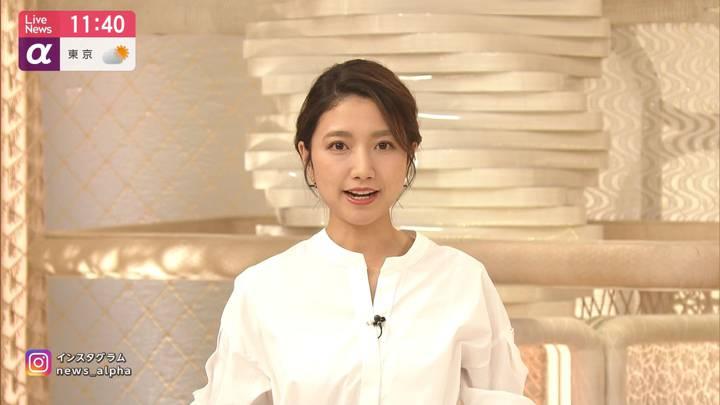 2020年07月01日三田友梨佳の画像08枚目