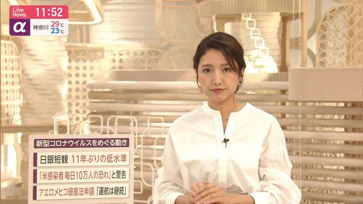 2020年07月01日三田友梨佳の画像17枚目
