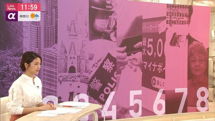 2020年07月01日三田友梨佳の画像19枚目