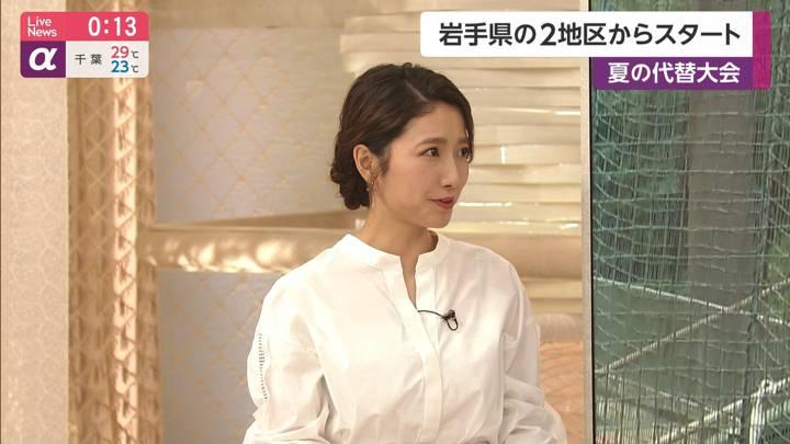 2020年07月01日三田友梨佳の画像28枚目