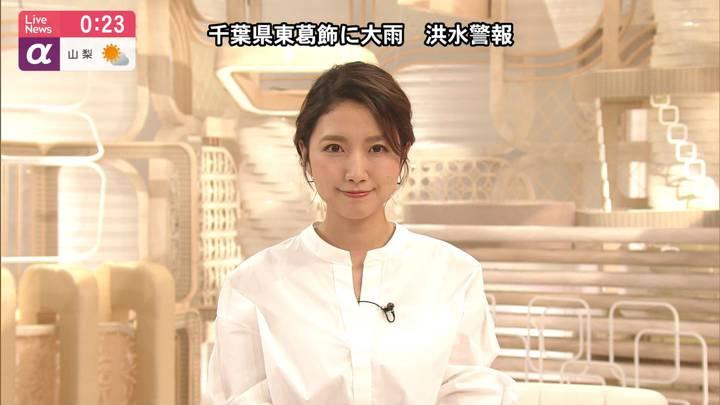 2020年07月01日三田友梨佳の画像31枚目