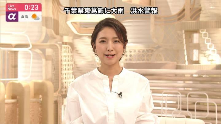 2020年07月01日三田友梨佳の画像32枚目