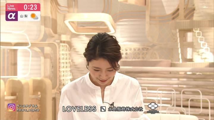 2020年07月01日三田友梨佳の画像34枚目