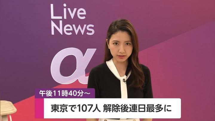 2020年07月02日三田友梨佳の画像01枚目