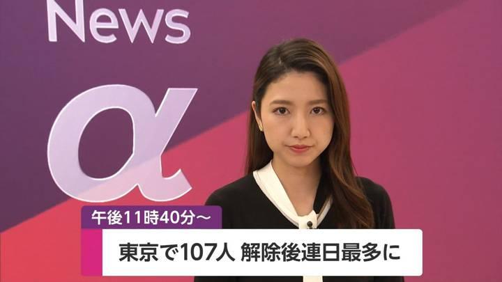 2020年07月02日三田友梨佳の画像02枚目