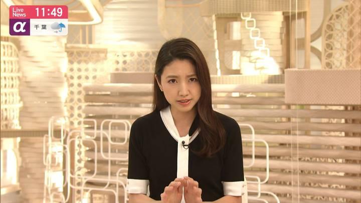 2020年07月02日三田友梨佳の画像12枚目