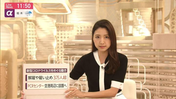 2020年07月02日三田友梨佳の画像15枚目