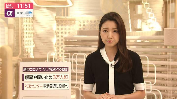 2020年07月02日三田友梨佳の画像16枚目