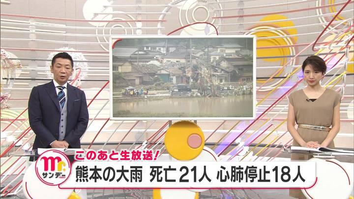 2020年07月05日三田友梨佳の画像01枚目
