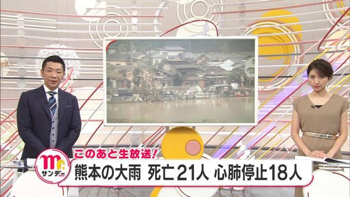 2020年07月05日三田友梨佳の画像02枚目