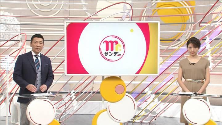 2020年07月05日三田友梨佳の画像07枚目
