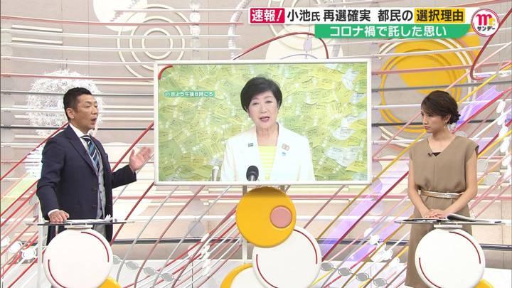 2020年07月05日三田友梨佳の画像10枚目