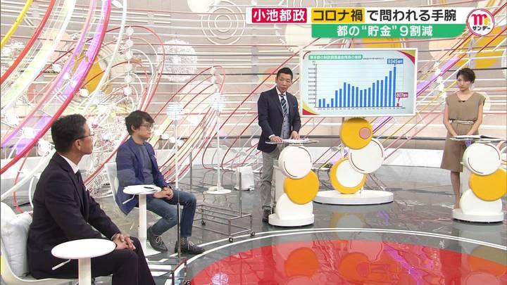 2020年07月05日三田友梨佳の画像12枚目