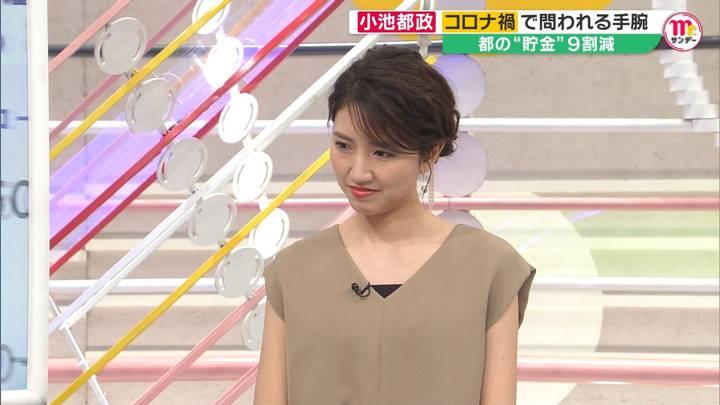 2020年07月05日三田友梨佳の画像13枚目