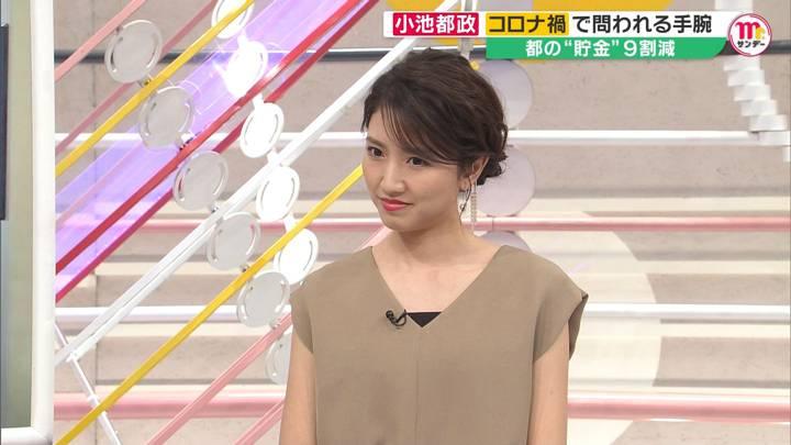 2020年07月05日三田友梨佳の画像15枚目
