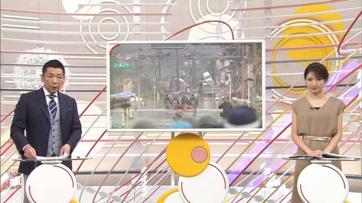 2020年07月05日三田友梨佳の画像17枚目