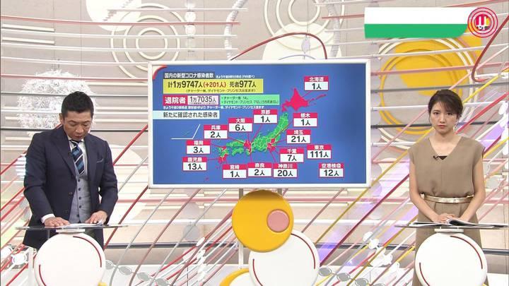 2020年07月05日三田友梨佳の画像19枚目