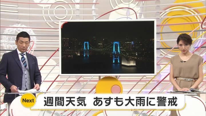 2020年07月05日三田友梨佳の画像30枚目