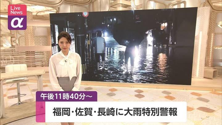 2020年07月06日三田友梨佳の画像01枚目