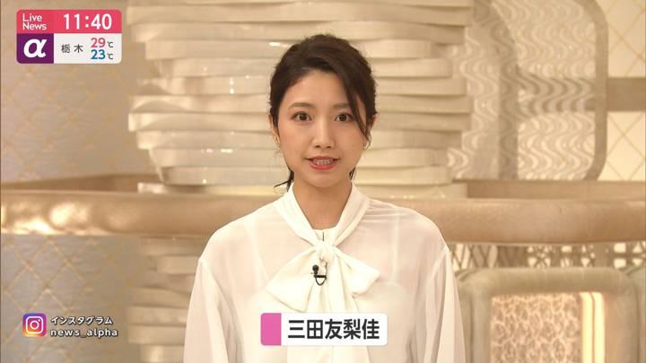 2020年07月06日三田友梨佳の画像06枚目