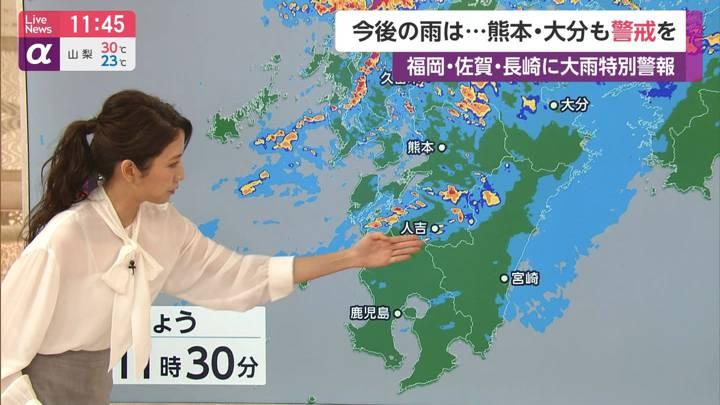 2020年07月06日三田友梨佳の画像08枚目
