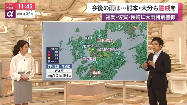 2020年07月06日三田友梨佳の画像09枚目