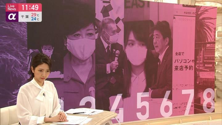 2020年07月06日三田友梨佳の画像11枚目