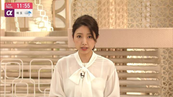 2020年07月06日三田友梨佳の画像14枚目