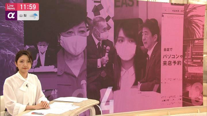 2020年07月06日三田友梨佳の画像19枚目