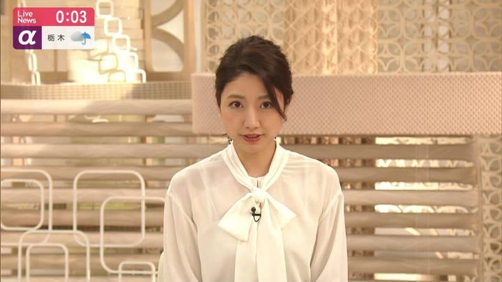2020年07月06日三田友梨佳の画像24枚目