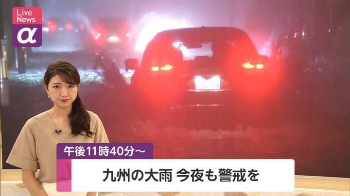 2020年07月07日三田友梨佳の画像01枚目