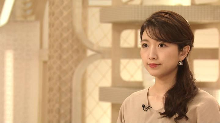 2020年07月07日三田友梨佳の画像02枚目