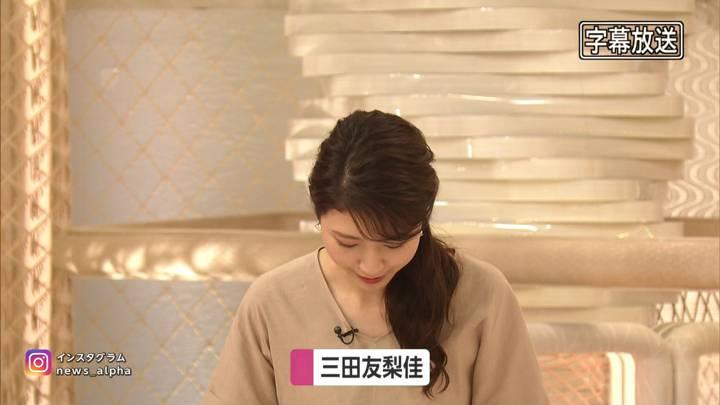 2020年07月07日三田友梨佳の画像06枚目
