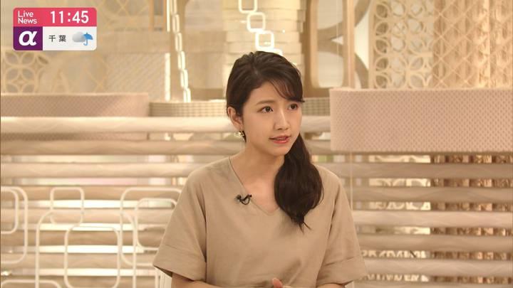 2020年07月07日三田友梨佳の画像10枚目
