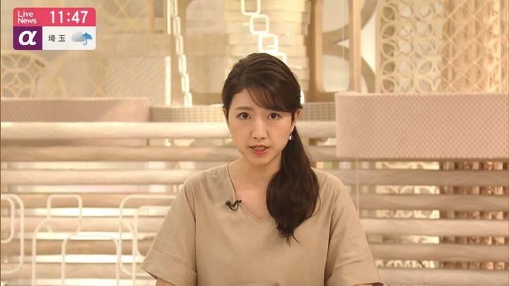2020年07月07日三田友梨佳の画像11枚目