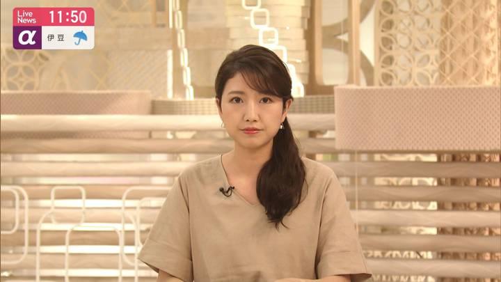 2020年07月07日三田友梨佳の画像12枚目