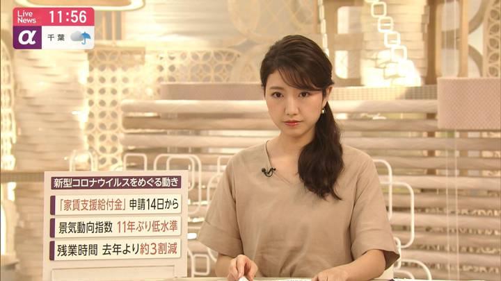 2020年07月07日三田友梨佳の画像14枚目