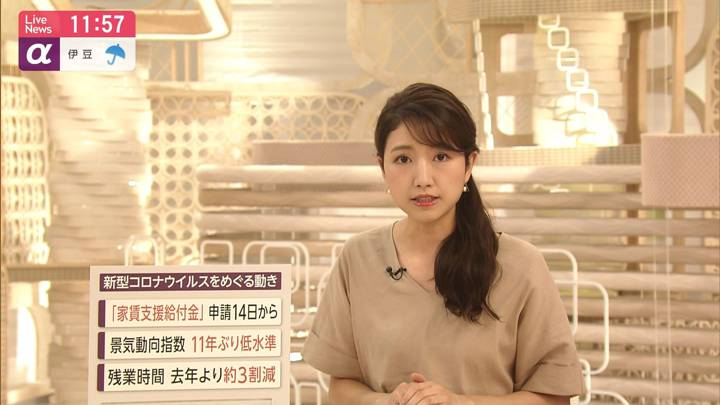 2020年07月07日三田友梨佳の画像15枚目