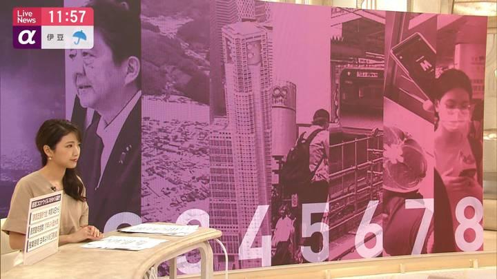 2020年07月07日三田友梨佳の画像16枚目