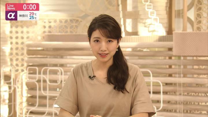 2020年07月07日三田友梨佳の画像18枚目