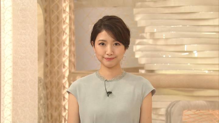 2020年07月08日三田友梨佳の画像05枚目