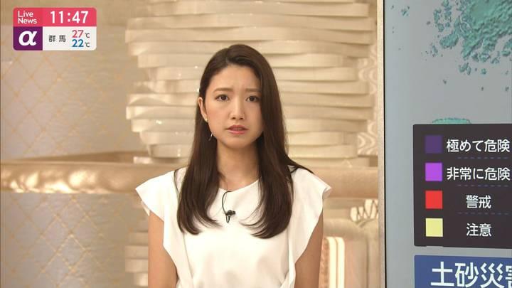 2020年07月09日三田友梨佳の画像12枚目
