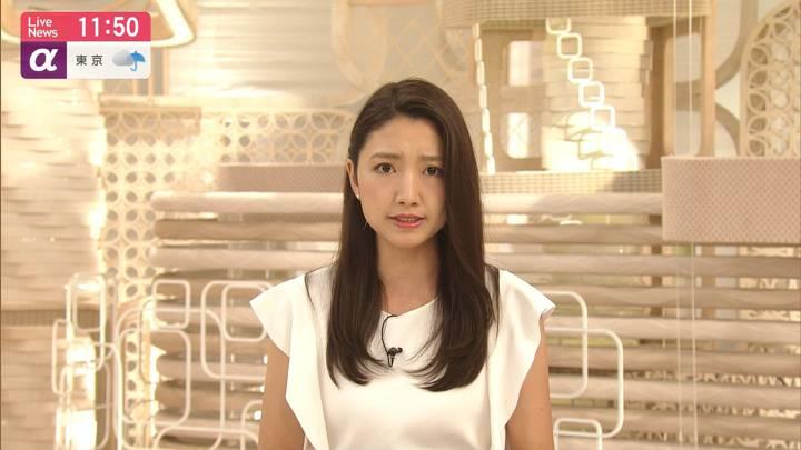2020年07月09日三田友梨佳の画像14枚目