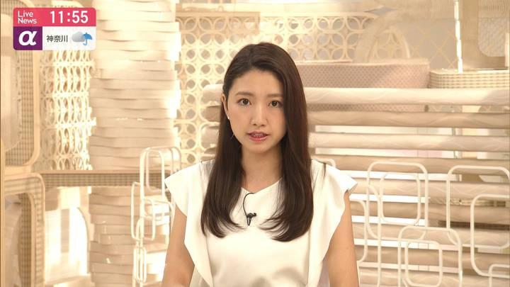 2020年07月09日三田友梨佳の画像17枚目