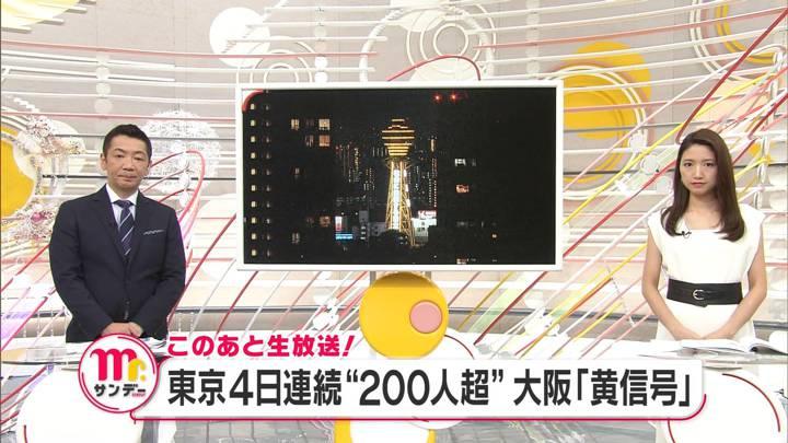 2020年07月12日三田友梨佳の画像01枚目