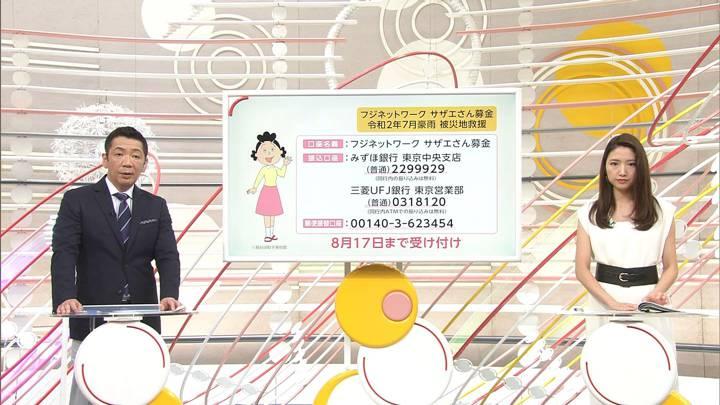 2020年07月12日三田友梨佳の画像09枚目